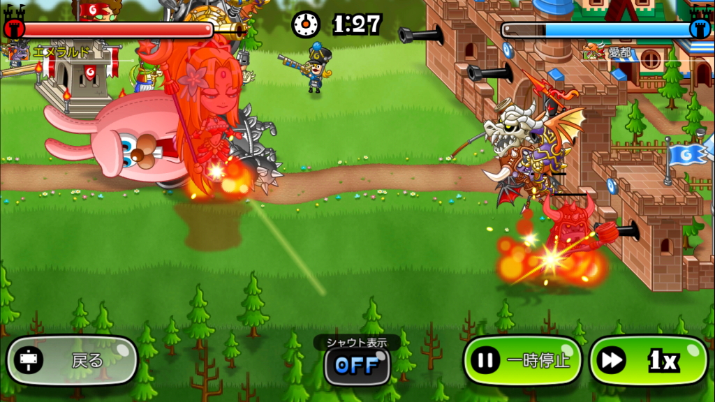 Screenshot_2015-10-22-13-52-55